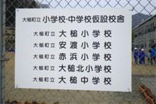 fukkoukyoiku-04.jpg